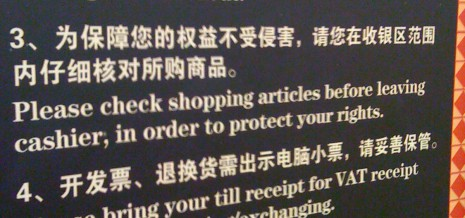 Protecting your rights at the supermarket