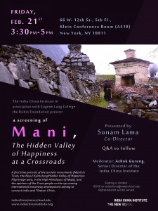 Lama_Mani.Screening_2014