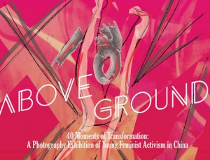"""Aboveground-40 Moments of Transformation"" Chinese Feminist Photo Exhibition @ Skybridge Art Space - The New School"