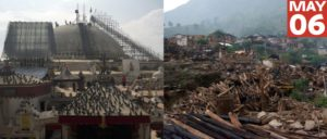 Nepal: A Year Since The Earthquake @ Orozco Room (712)