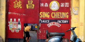 Sing Cheung Sauce Factory © flippy whale | Flickr