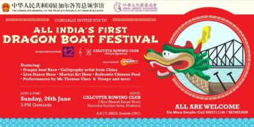 Dragon Boat Race flyer