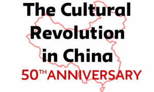 Reflections on the Cultural Revolution - 3rd Lecture @ Orozco Room (7th floor)