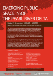 EMERGING PUBLIC SPACE IN\OF THE PEARL RIVER DELTA SYMPOSIUM @ Parsons School of Design